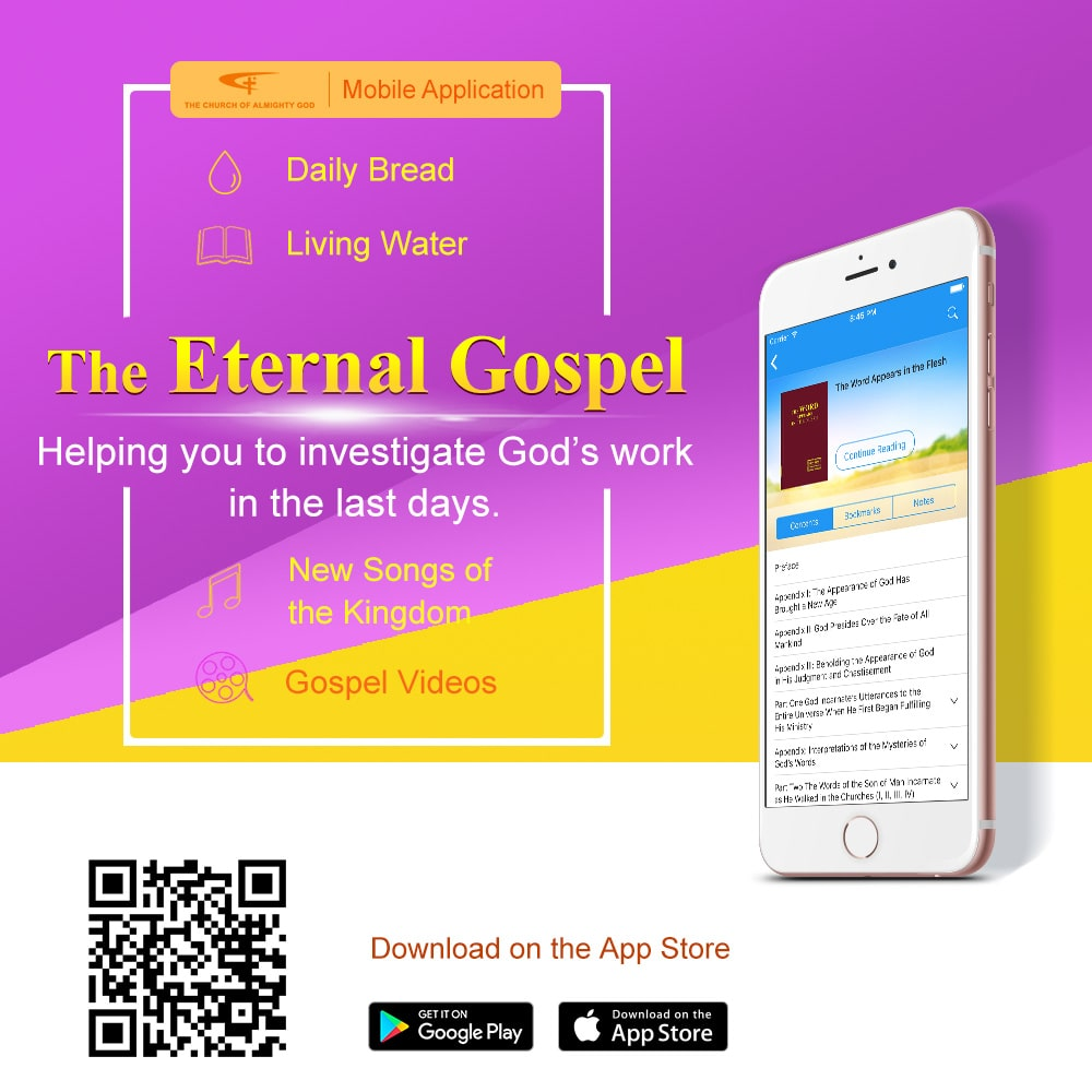 Eastern Lightning, Andriod App