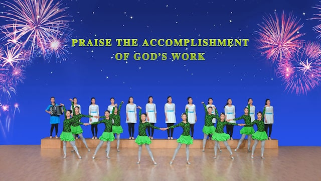 Praise the Completion of God's Great Work